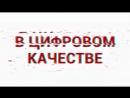 Телеканал НТВ в Туве Вашу рекламу увидит вся Республика в Цифровом Т