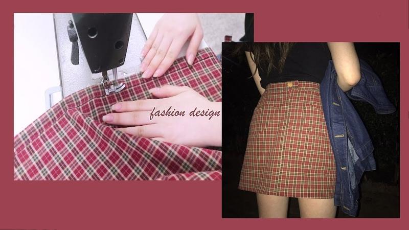 [Fashion design] How to make a skirt [치마 디자인 , 제작] ㅣ 구효민HYOMINKOO