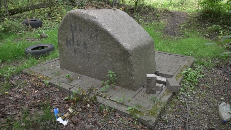 Ленинград Нутряной - 4.1 Памятник венгерским военнопленным на Киновеевском кладбище СПб