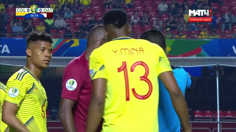 Colombia 1 0 Catar Grupo B Copa América 2019