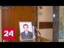 Убийственное расследование за что поплатилась жизнью подполковник МВД Евгения Шишкина Россия 24