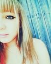 Карина Чернякова фото #10