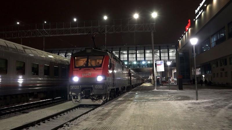 Предновогодние поезда на станции Ростов Главный