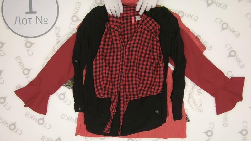 Shirts Woman Extra 1,секонд хенд