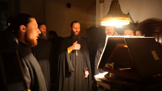 Полиелей на Собор новомучеников Хор Валаамского монастыря