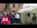 Иркутская область военные проводят вакцинацию детей-сирот - Россия 24