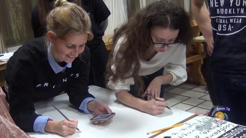 Фестиваль молодежной журналистики Time Code. г. Новоуральск. 2018