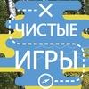 Экологический квест - Карьеры Улыбышево