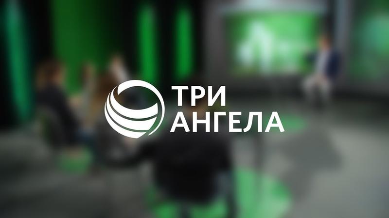 Съемки «Иначе говоря» с Вячеславом Котовым