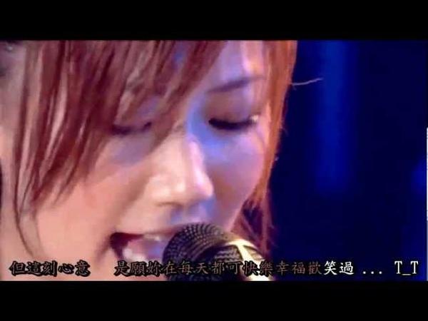 Ai Otsuka 大塚愛 プラネタリウム 星象儀 中文廣東粵語歌詞 KTV