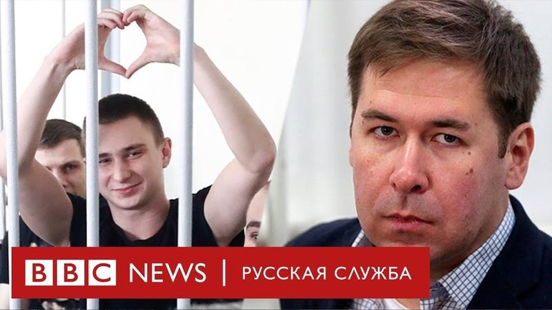 Адвокат Новиков о возможном обмене украинских моряков на Вышинского