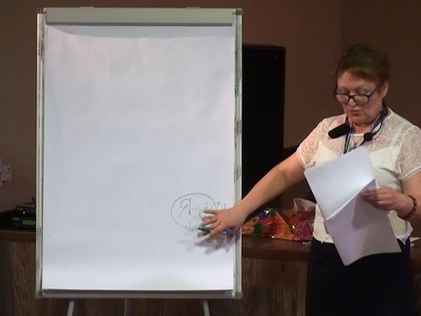 Тамара Смирнова Работа с внутренним ребенком в ЭоТ