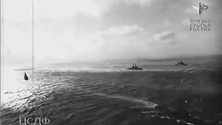 ссср военно морские учения Океан 70