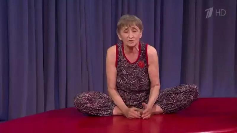 Бабушка йогой оздоравливает людей