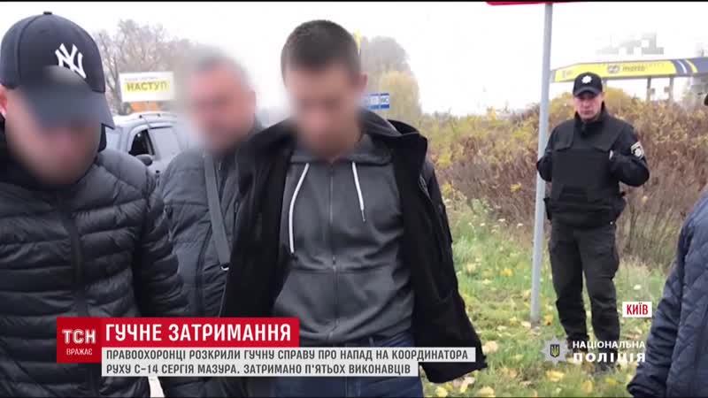 Боевик «Азова» швырнул гранату вквартиру главаря неонацистов С14