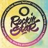 Хип Хоп Фестиваль ROCKIN' STAR