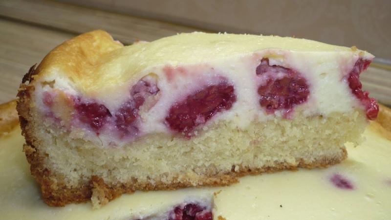 Песочный ПИРОГ с заливкой из творога и малины.Sand CAKE with filling of cottage cheese and raspberry