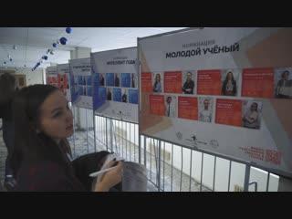 Единый день голосования конкурса «Студент года» 2018
