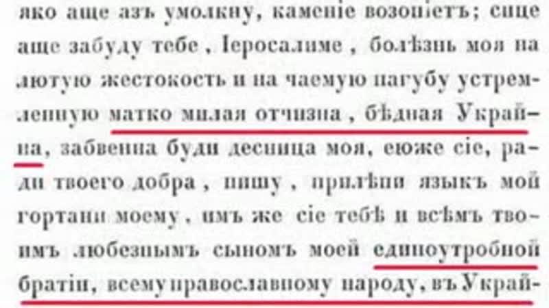 Украину придумал Ленин и австрийский генштаб - пожалуй, один из самых известных мифов кремлевской пропаганды, пятый год звучащ
