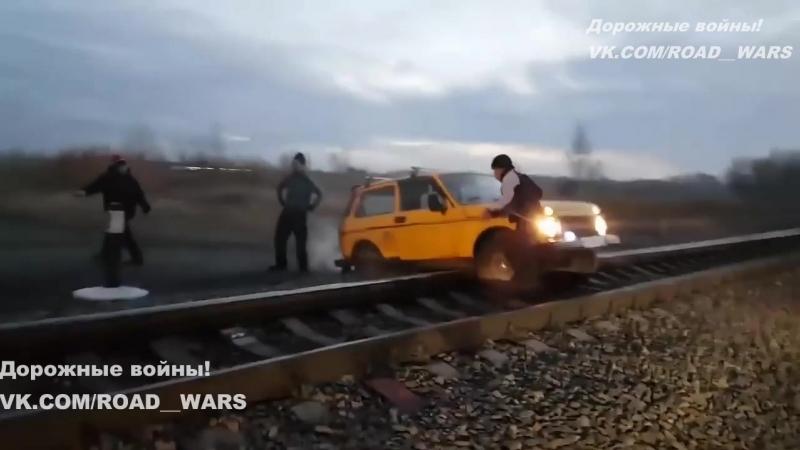 Ниву снесло поездом!