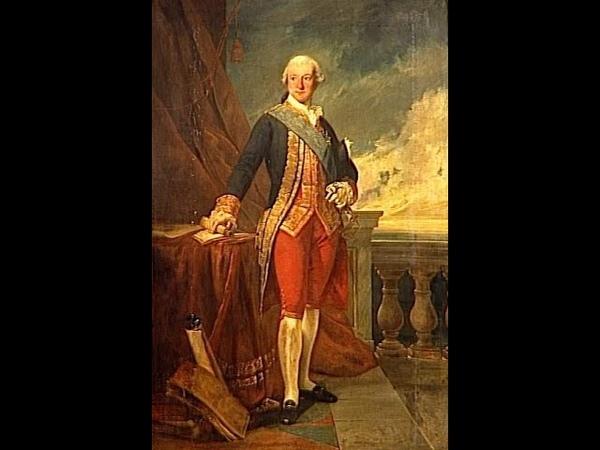 Луи-Филипп I (герцог Орлеанский) - пожранный революцией ее отец.