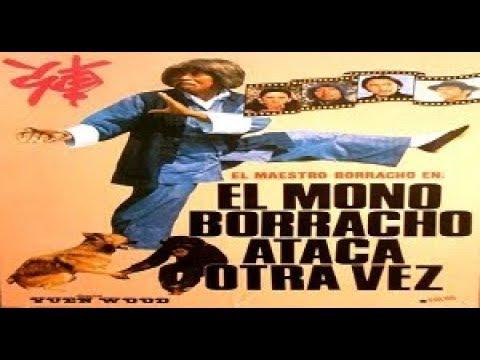 EL MONO BORRACHO ATACA OTRA VEZ 1980
