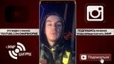 MC No Limit о VERSUS GAZ: Talibal