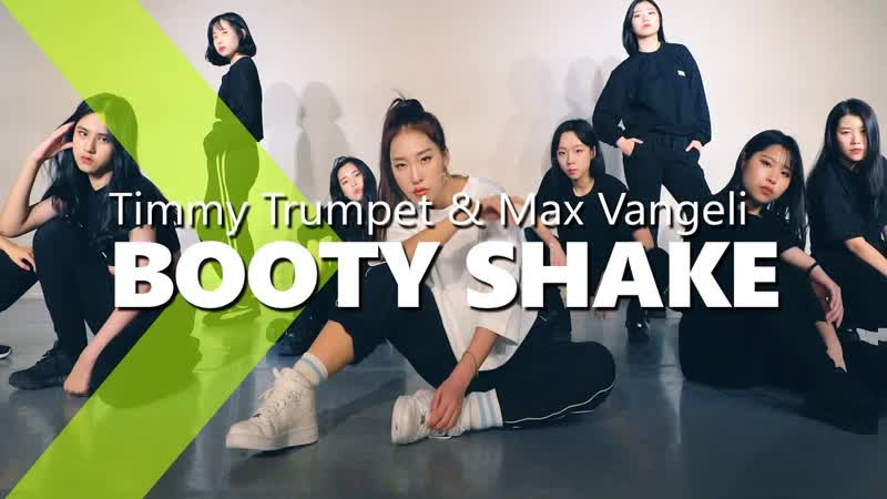 Viva dance studio Timmy Trumpet Max Vangeli - Booty Shake / Jane Kim Choreography