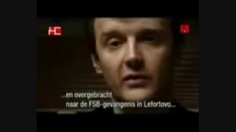 Принятие Ислама бывшего подполковника ФСБ России - Александра Литвиненко