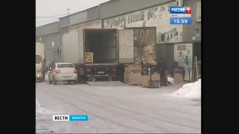На рынке «Знаменском» в Иркутске началась подготовка к сносу строений