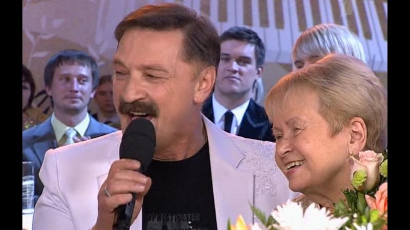 Дорогая моя дорогой Ядвига Поплавская и Александр Тиханович 2009