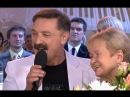 Дорогая моя, дорогой — Ядвига Поплавская и Александр Тиханович 2009