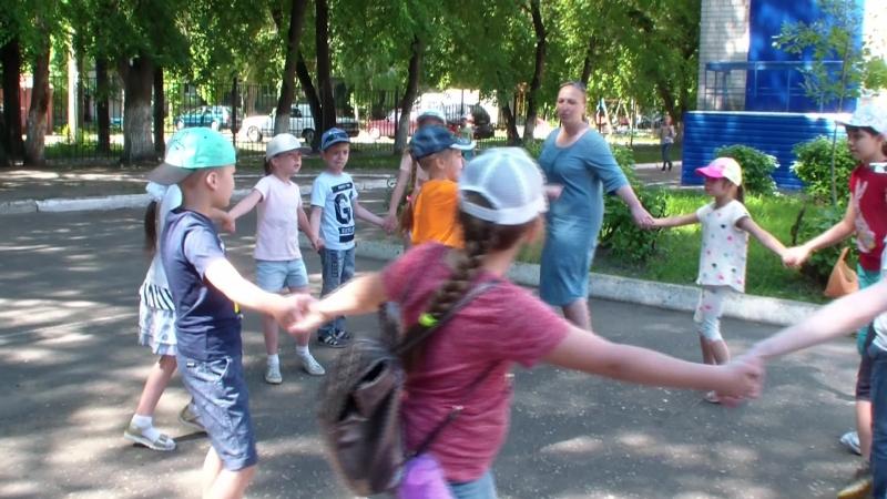 Игра на улице Арам шим шим