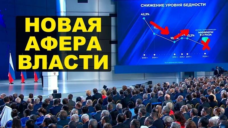 Мультики и Росстат - главная опора России