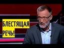 Я не согласен с Путиным Какой ПРОРЫВ Михеев рассказал ПРАВДУ об отношениях между РФ и Европой