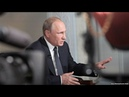 Владимир Путин прокомментировал пенсионную реформу
