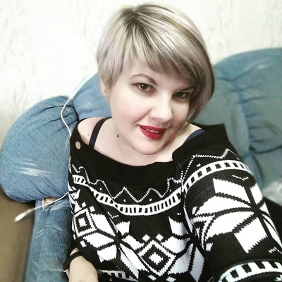 Юлия Малуева