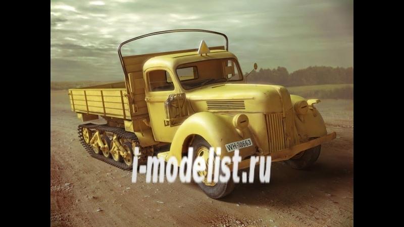 Пятая часть сборки масштабной модели фирмы ICM германский полугусеничный грузовой автомобиль ІІ МB V3000 M (Sd.Kfz.3B) Maultier, в масштабе 135. Автор и ведущий Алексей Хрущ. i-modelist.rugoodsmodeltehnikaicm3828