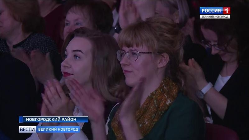 21 го апреля российские чиновники отметят свой профессиональный праздник Новгородских работников местного самоуправления поздравили сегодня на торжестве которое прошло в Пролетарском районном Доме культуры