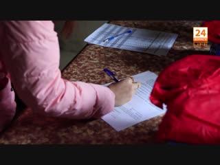 В Волжске дети–сироты получили новые квартиры. (Видео).