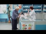 Как бабуля аптеку ограбила — На троих — 3 сезон – 2 серия.mp4