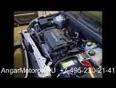 Купить Двигатель Chevrolet Orlando 1.8 2H0 F18D4 Двигатель Шевроле Орландо 1.8 F18D4 Наличие