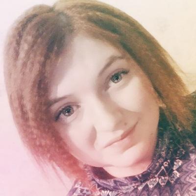 Анастасия Тучкова