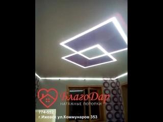 Натяжной потолок со световыми линиями и комбинированным полотном