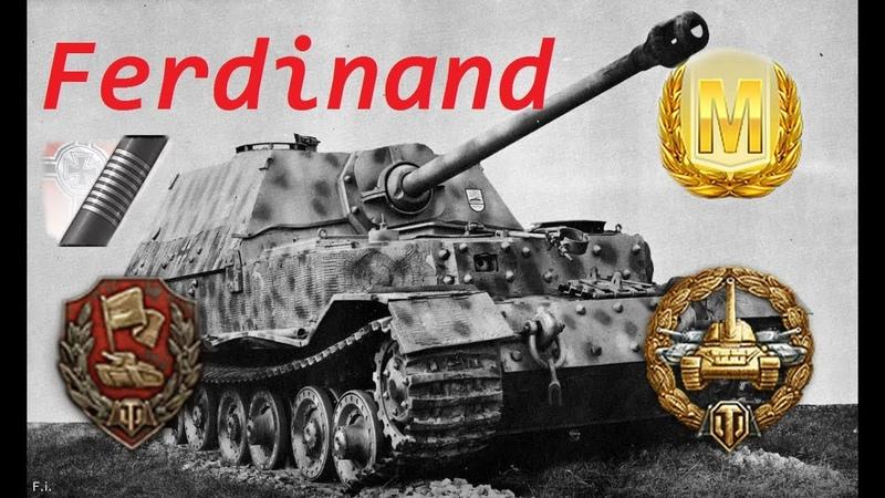 Ferdinand Бой на Мастера. Защитник, Основной Калибр