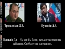 Насладитесь очередной прослушкой СБУ. Ее бы поставить в эфир российских федеральных каналов.