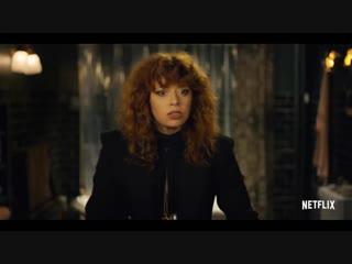 Russian Doll   Season 1   Official Trailer [HD]   Netflix (1)