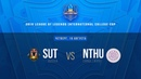 International College Cup 2018 SUT vs NTHU