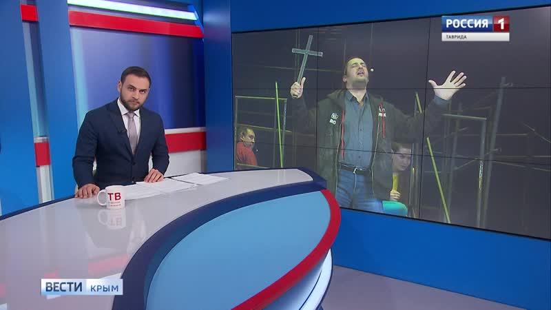 ВестиКрым.рф-- Крымские театралы восстанавливают 'Собор Парижской Богоматери'.mp4