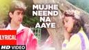 Mujhe Neend Na Aaye Full Lyrical Video DIL Aamir Khan Madhuri Dixit